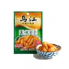 乌江美味萝卜榨菜