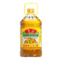 鲁花压榨特香菜籽油