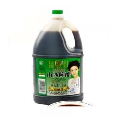 紫林异型壳陈醋