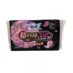 苏菲超熟睡立体护围柔棉感纤维巧夜用350 4P