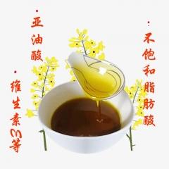 富绿源小榨菜籽油4L