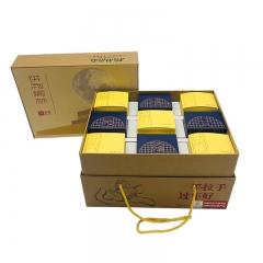 饼阅榆林福利礼盒