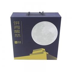 饼阅榆林精品礼盒