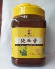 纯蜂堂枣花蜜1000g仅供榆林本地