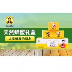 纯蜂堂蜂蜜条盒(洋槐、桑椹、酸枣)500g*3