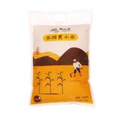 米脂黄小米(新包装)2.5kg