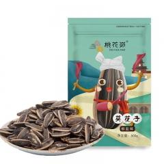 葵花籽(椒盐味)500g
