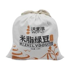 沃宜滋米脂绿豆2.5kg
