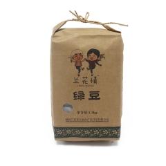 神木兰花情绿豆1.5kg*2