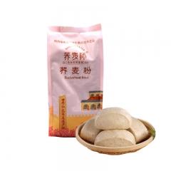 定边荞麦师荞麦粉500gX3(塞雪粮油)