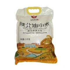 山丹丹花陕北油小米2.5kg