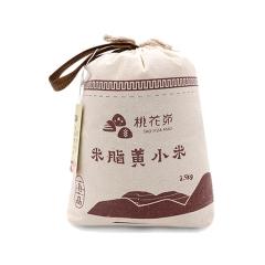 桃花峁米脂黄小米(布袋)2.5kg