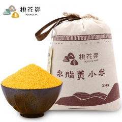 桃花峁米脂黄小米2.5kg