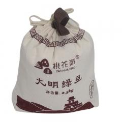 桃花峁大明绿豆(布袋)2.5kg