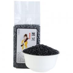米脂黑豆420gX5
