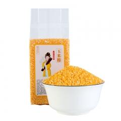 米脂玉米糁500gX5