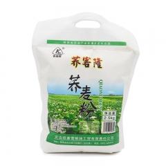 荞客隆荞麦粉2.5kg(塞雪粮油)