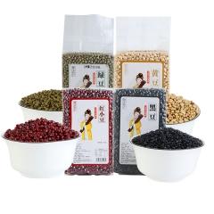 米脂黄豆420g、绿豆500g、红豆500g、黑豆420g 组合
