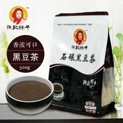 陕北妹子黑豆米茶500g*2