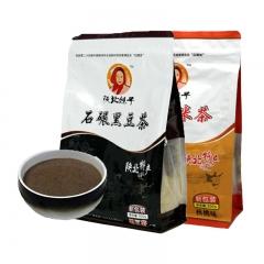 陕北妹子米茶(核桃米茶500g+黑豆米茶500g)